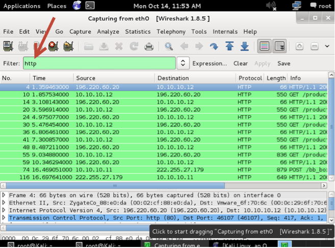 wireshark185